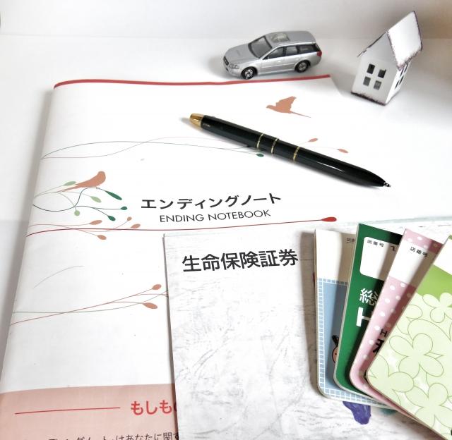 エンディングノートと、記入に必要な通帳や証書